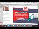 Продвижение сайта в ТОП Яндекса и Google Бесплатный мастер класс SEO актив 2017