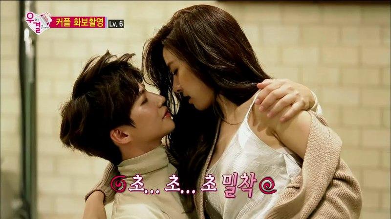 【TVPP】Song Jae Rim - Couple Photo Shoot, 송재림 - 초밀착! 소은과의 아찔한 커플 화보촬영 [2/2] @ We Got Married