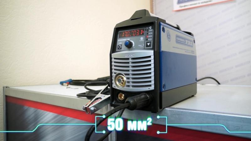 Speedway 160 - полуавтомат для гаражного мастера