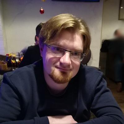 Svyatoslav Strizh
