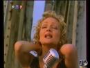 Татьяна Буланова. Ледяное сердце (PTP, 1998)
