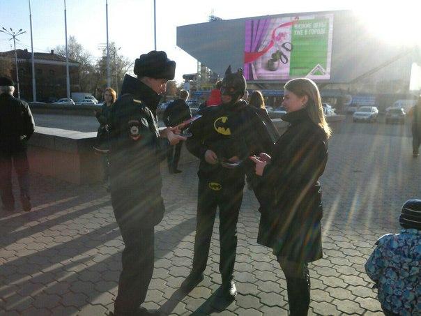 Сегодня задержание Бэтмэна на Труде!