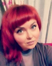 Полина Рудакова