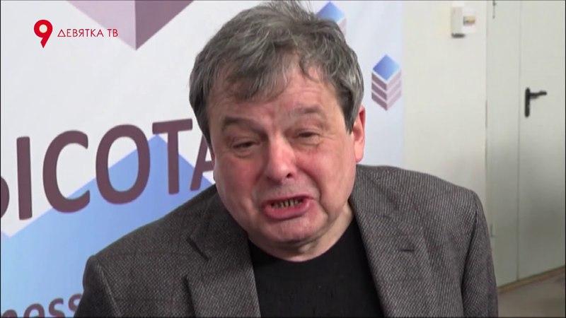 Васильев в Вятских Полянах