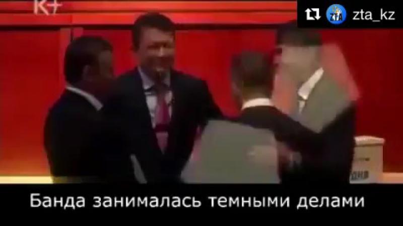 О БАНДЕ НУРОТАН