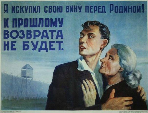 обычное лето 1953-го. кого на самом деле амнистировал берия амнистия, инициированная лаврентием берия ровно 65 лет назад, позволила обрести свободу более чем 1,2 млн граждан.об амнистии