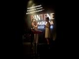 Презентация нового рекламного ролика в рамках организации Pantene Türkiye.