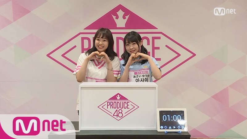 PRODUCE48 [48스페셜] 히든박스 미션ㅣ카토 유우카(NMB48) vs 아사이 유우카(SKE48) 180615 EP.0
