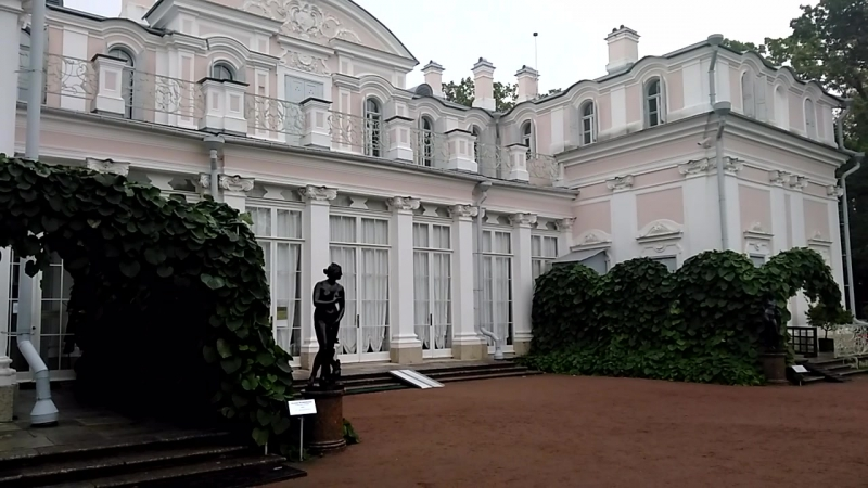 Ораниенбаум Верхний (Собственный) парк. Китайский дворец и иже с ним