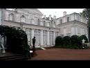 Ораниенбаум Верхний Собственный парк Китайский дворец и иже с ним