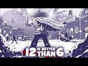 12 is Better Than 6 COMPLETE OST ~ HIGH QUALITY