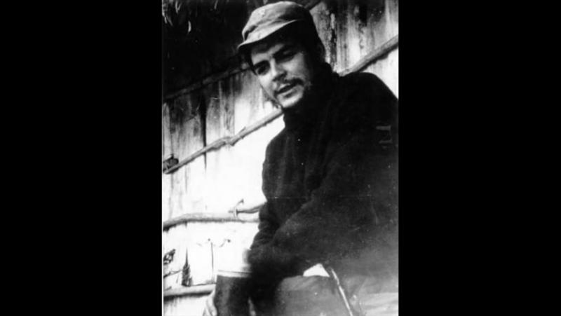 Comandante Che Guevara (Че Гевара)