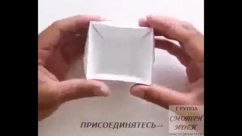 бумажная упаковка своими руками Сделай сам научи детей Скучно не будет веселая затея