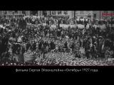 100 фактов о 1917. Фотограф Виктор Булла