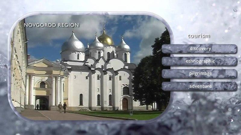 The Novgorod Region