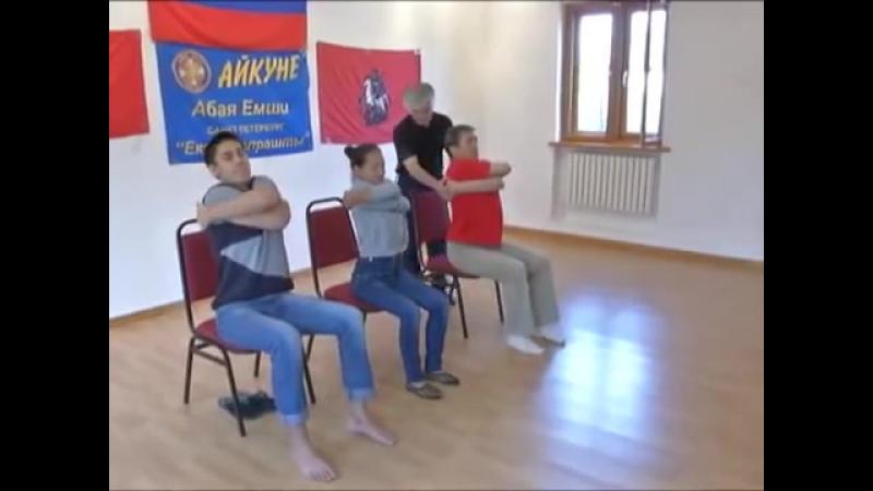 Гимнастика Айкуне. Упражнение 7.