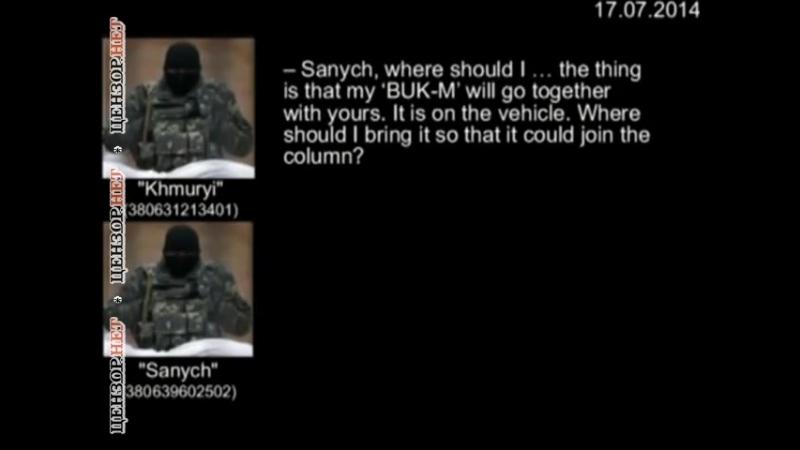 Идентифицирован второй ключевой фигурант дела о сбитом Боинге MH17 генерал ГРУ Иванников его выдал женский голос расследовани