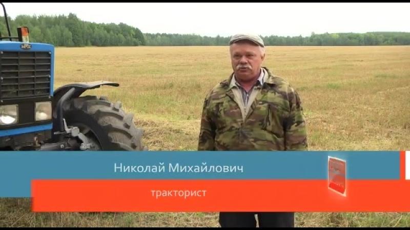 КФХ ИСХАКОВА Р. Ш » Freewka.com - Смотреть онлайн в хорощем качестве