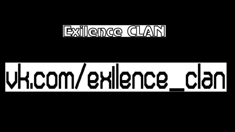 Как поднять боевой дух :D (Exilence CLAN , multicraft.su)