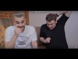 Юлик и Кузьма Задуши носками эту суку.. вп