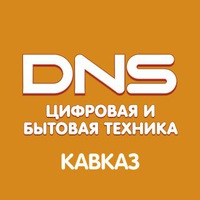 dns_kavkaz