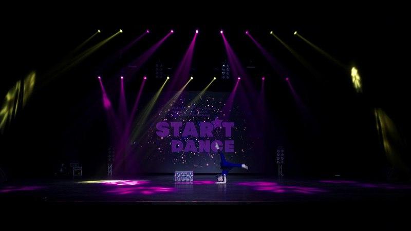 STAR'TDANCEFEST/VOL11/1'ST PLACE/Art mix solo baby/Худалей Ксюша