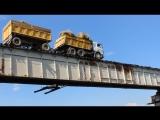 Мост не для трусов
