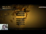 Поговорим? ^_^ смерть и клубничка Deus Ex: Human Revolution Directors Cut