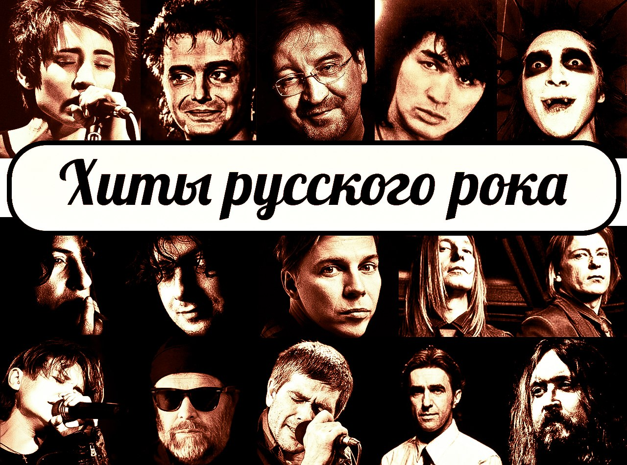 Афиша Москва COVER ROCK SHOW