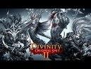 Divinity: Original Sin 2 (стрим 45)