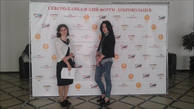 студенты КЧР ГБ ПОО Политехнический кооледж Карачаевск принял участие в форуме добровольцев в Черкесске годдобровольцаКЧР