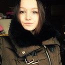 Александра Царева фото #26