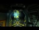 Dead Space 2 Элитный инженерный костюм