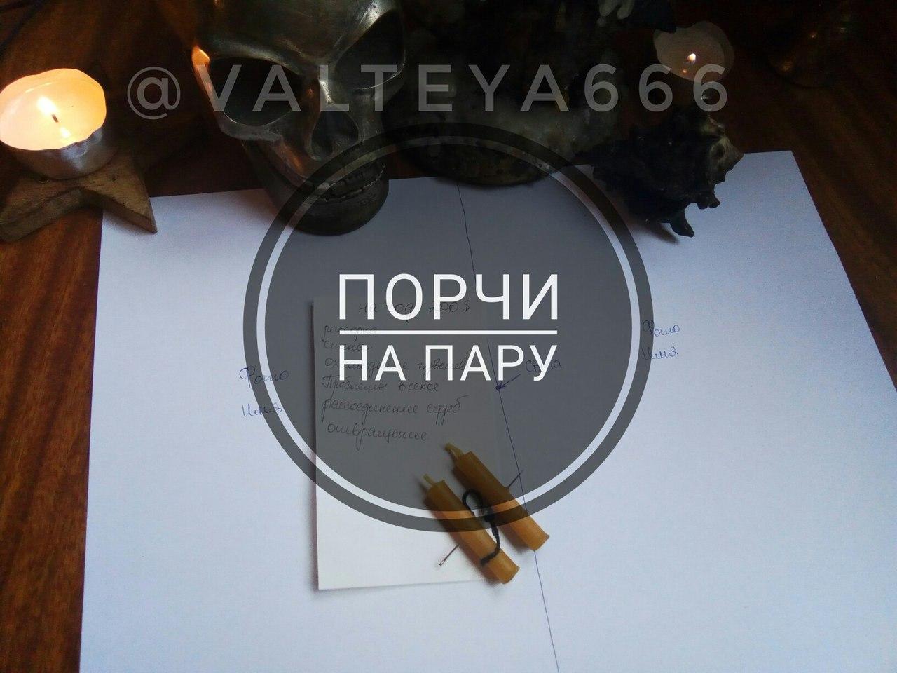 Программные свечи от Елены Руденко. - Страница 11 0TUinL2QjEw
