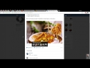 Brilliant Skin _ Шугаринг Сыктывкар - Google Chrome 13.12.2017 21_44_02