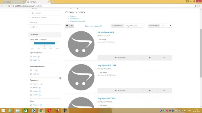 Фильтр товаров OCFilter для интернет-магазина на OpenCart / ocStore