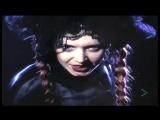 Lene Lovich - Lucky Number (1978)