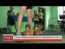 Події. UA.Донбас - Діти з с.Просторе стали чемпіонами світу з гирьового спорту, 24.05.2018