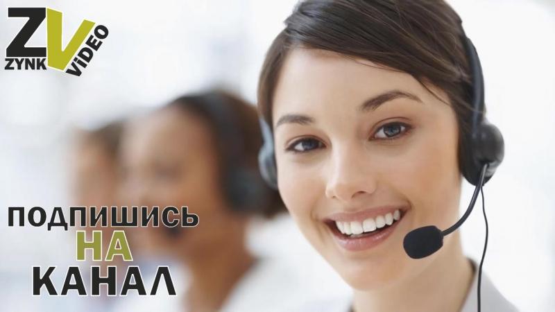 Разговор с Оператором_Таксист забыл пассажира на дороге_Угар