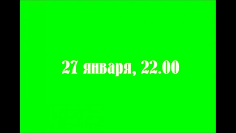 27 января, 22.00 (кафе театра Красны Факел) ЕСЕНИН /линия судьбы/