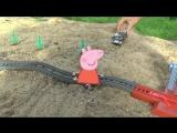 Про игрушки Свинка Пеппа и Томас и его друзья - мультик с игрушками | Arsenii Boy videos #ARSENIIBOY