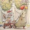 Солнечная библиотека