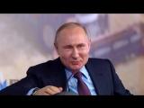 Владимир Путин, принял участие во Всероссийском форуме сельхозпроизводителей 2018