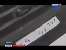 Наноплёнка скрывающая номер от камер ГИБДД!