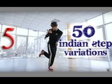 50 Indian step variations. Break dance, hip hop, house tutorial by Maximus (KRS One - All School)