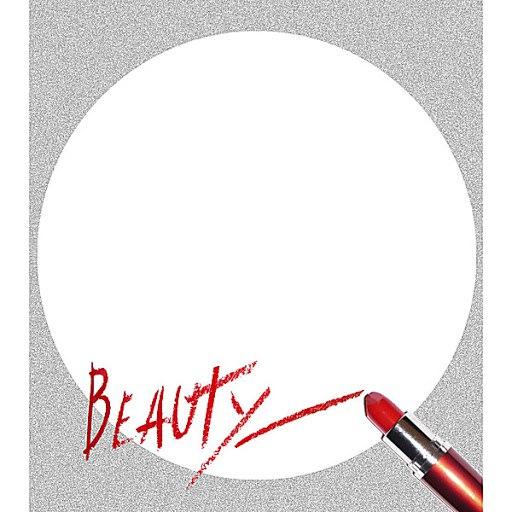 Rialto альбом Beauty