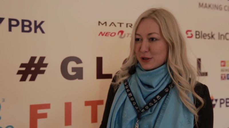 Ирина Троска. Итоги 2017, GFF