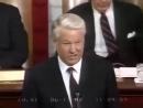 Выступление Ельцина в конгрессе США в 1992 году👉Группа Наш Донецк donetskcity2