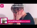 Милонов требует посадить блогера-гея за урок полового вопитания с разглядыванием гениталий лесбиянки.