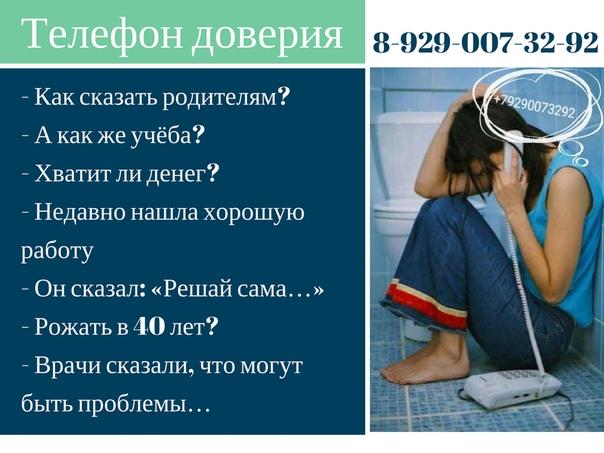 Консультация юриста по болезни шизофрения Воронеж наследник по закону Ани Скоробогатько переулок